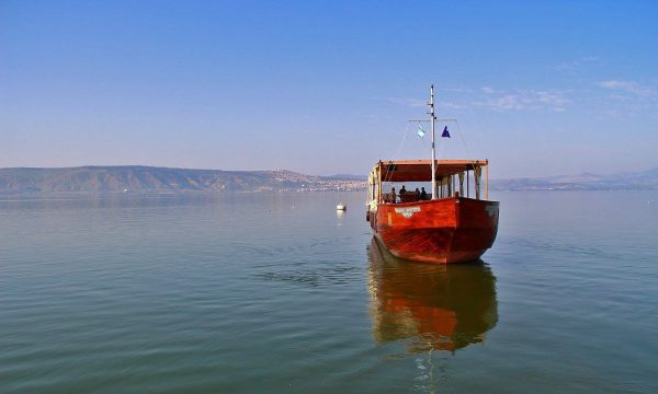 Boat in the Port of Galilee